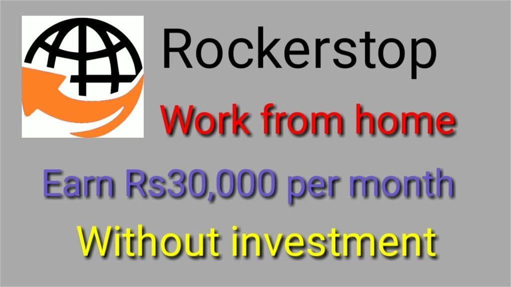 Rockerstop Freelancing Site