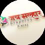 freelancers-in-India-Graphic-Design-PHALTAN-bargetushar4@gmail.com