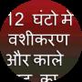 freelancers-in-India-Astrologer-Quetta-sharma-pandit268